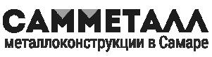 СамМеталл